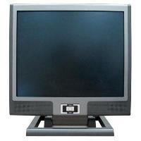 Avidav monitor